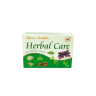 Мыло «Herbal Care»
