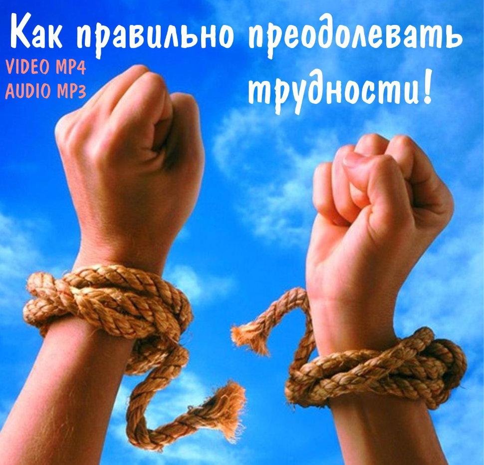 Прошение в рабство 12 фотография