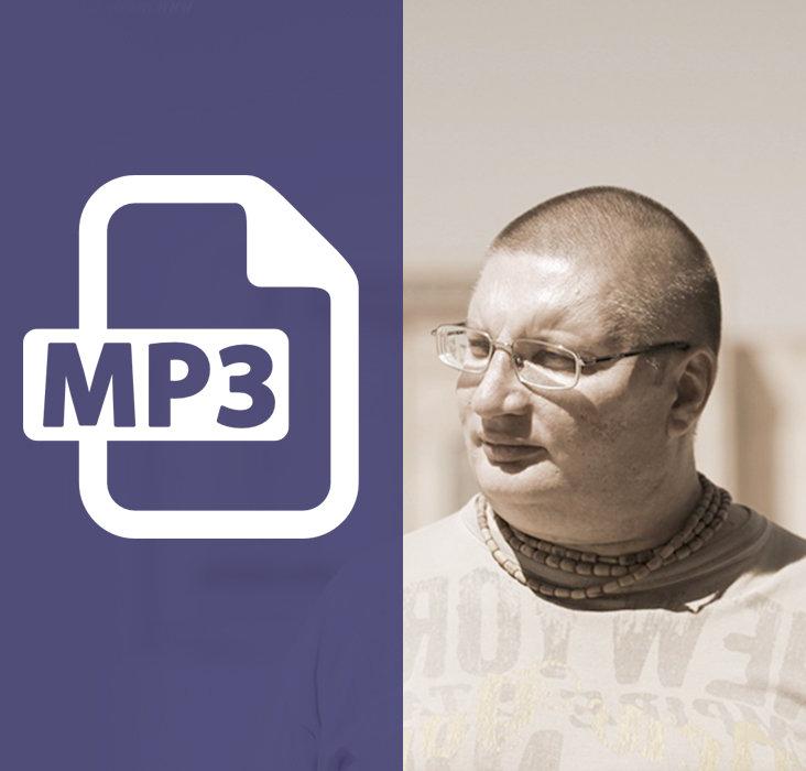 Волшебство mp3 скачать