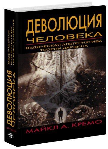 Книга русский 7,62-мм винтовочный патрон