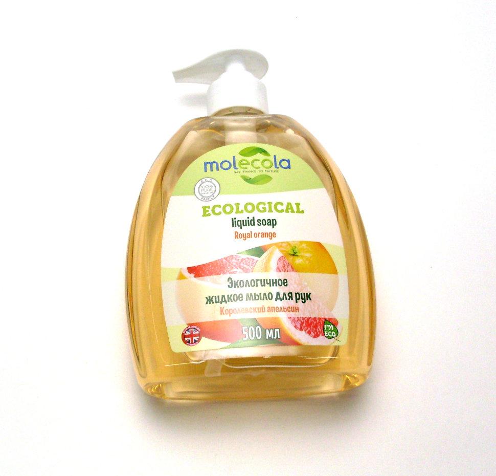 Мыло своими руками королевский апельсин 3